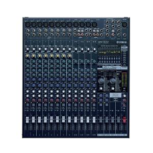 yamaha mixer hire