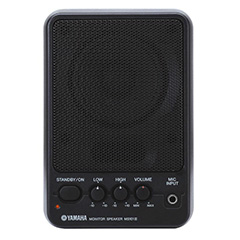yamaha-MS101III-speaker-hire